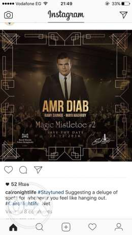 I need to buy two tickets for Amr Diab المعادي -  1