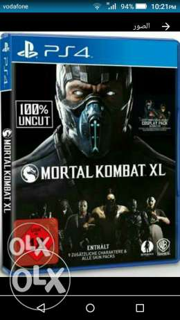 Looking for Mortal Kombat XL كفر طهرمس -  1