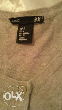 Brand pullover H&M