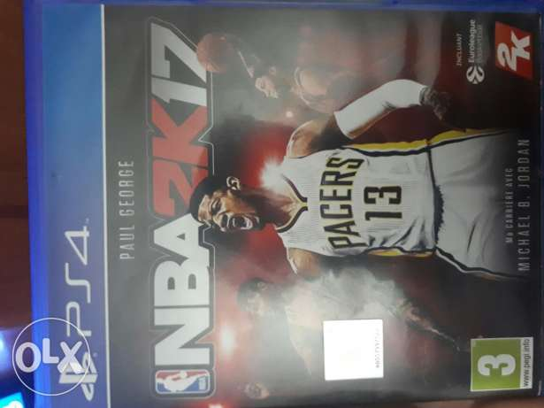 Nba 2k17 code unused