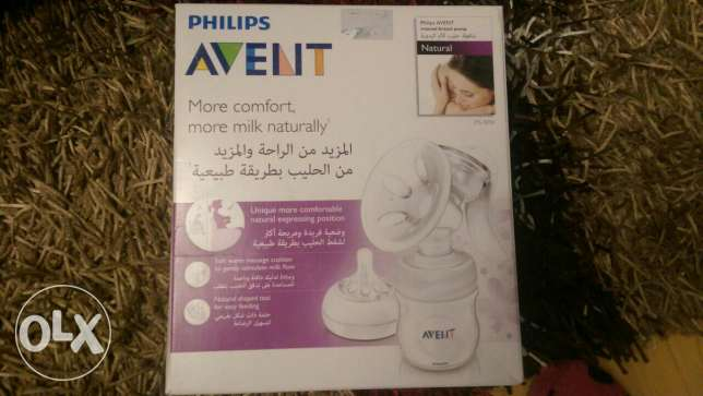 Avent manual pump with a bottle (brand new)
