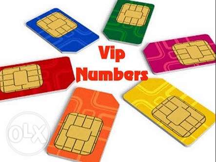 VIP Numbers for Special persons ستانلي -  1