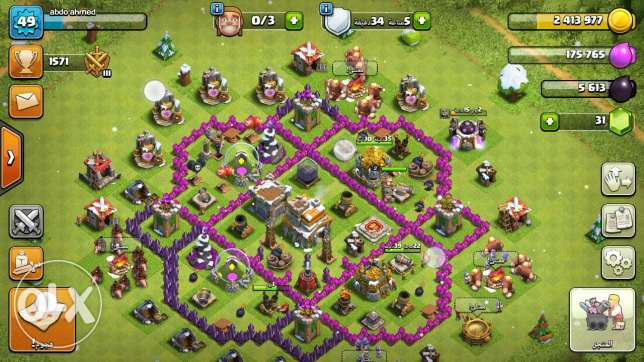 Clash of clans town hall 7 نصف ماكس 175ج قويسنا -  1