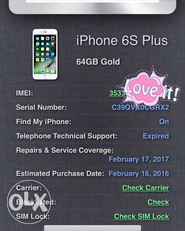 iPhone 6s plus 64 الهرم -  1