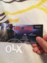 project x party ticket for sell