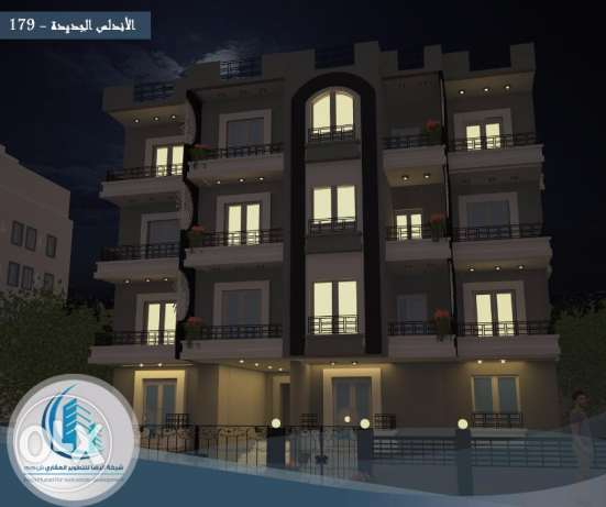 for real estate in new cairo