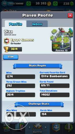 Selling Clash royale account