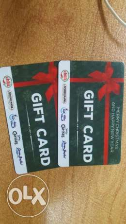 gift card for amer group restaurant - كارت هدايا لمطاعم عامر جروب