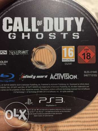 لعبه call of duty ghosts المنصورة -  2