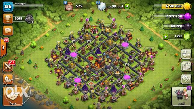 لعبه clash of clans تاون 9 ماكس