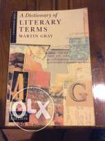 A Dictionary of Literary Terms by: Martin Gray