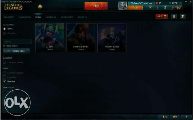 League of legends account شبرا الخيمة -  2