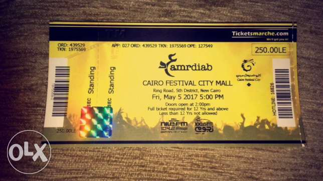 Ticket for Amr diab's concert at Cairo festival city mall