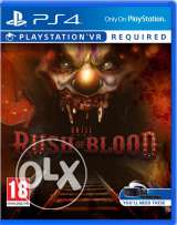 Rush Of Blood for PS VR