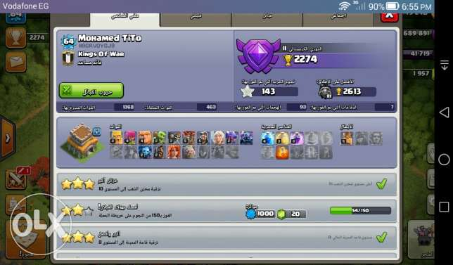 Th 8 clash of clans for sell