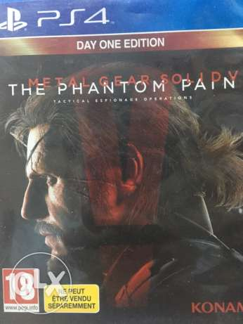Metal Gear Phantom Pain