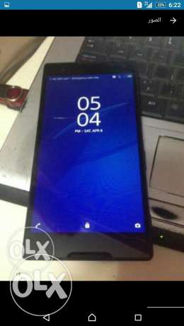 Sony Xperia T2 For Sale