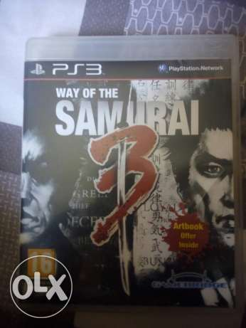 way of the samurai3