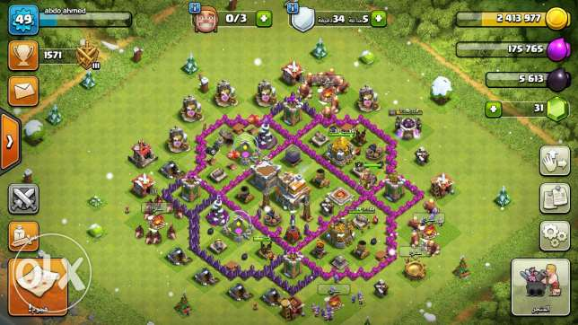 Clash of clans town hall 7 نصف ماكس 175ج قويسنا -  3