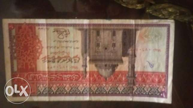 Old 10 Egyptian banknote