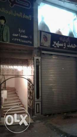 Commercial for Sale ميزان تجاري