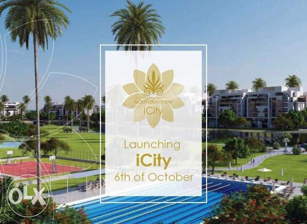 Launching Mountain View I city October -phase one