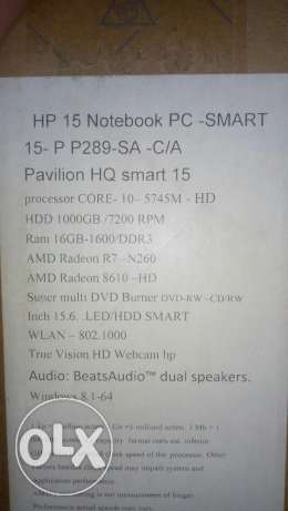 HP Pavilion HQ smart 15