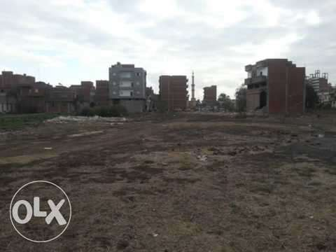 Land for Sale 500 m