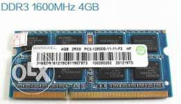مطلوب رامة 4 جيجا DDR3 Kingstone
