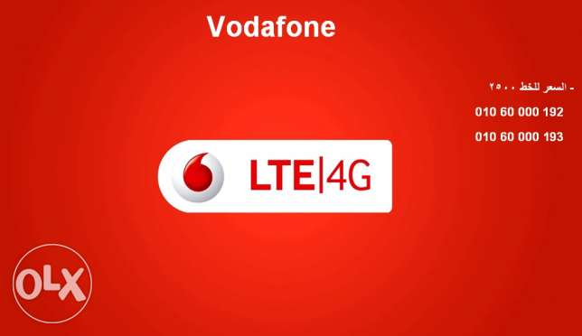 Vodafone VIP Numbers