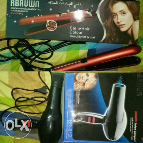 BabyLiss And Hair Dryer