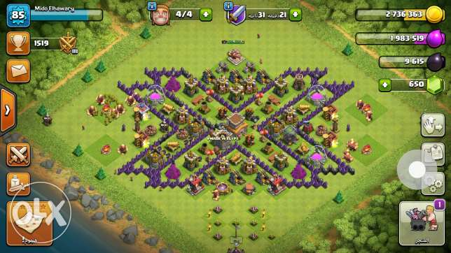 Clash of clans .. كلاش اوف كلانس