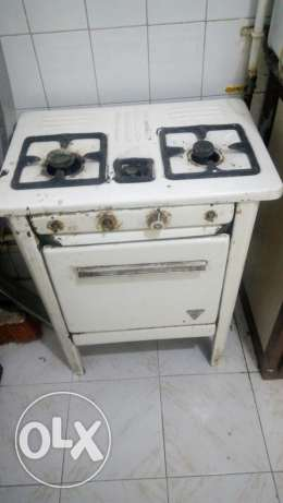 Military factory oven