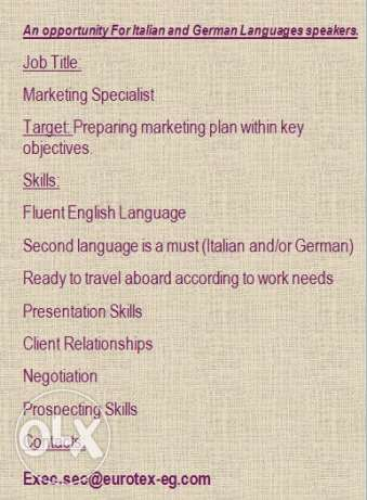 An opportunity For Italian and German Languages speakers