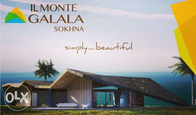 Il Monte Galala - Enjoy 10 years payment plan