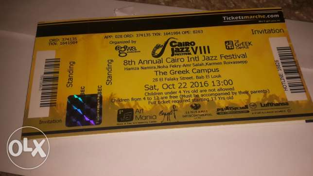 2 tickets Cairo Jazz Festival for sale الهرم -  1