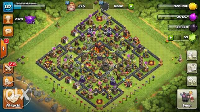 قرية كلاش او كلانس تاون 10. Clash of clans