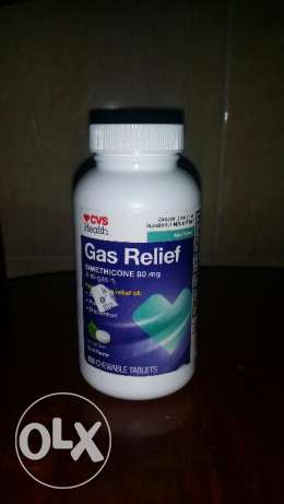 Gas relief from USA