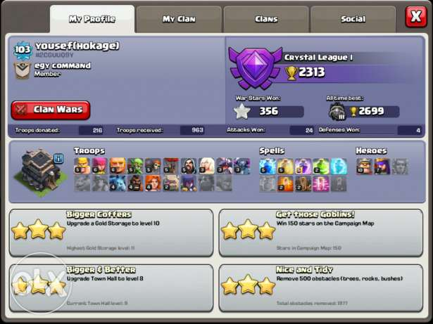Clash of clans game 6 أكتوبر -  2