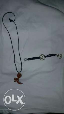 Amr diab braclets and necklace