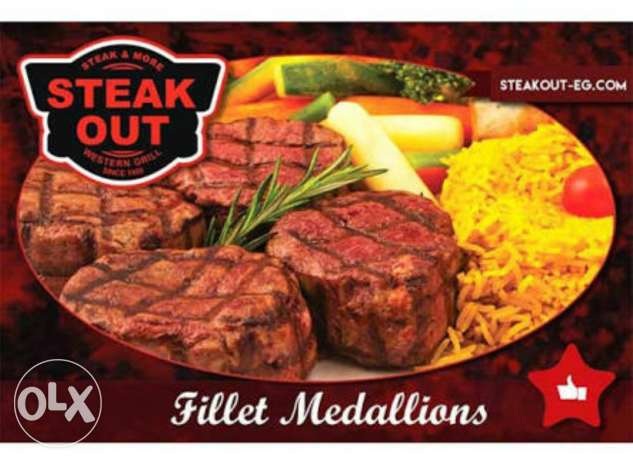 تذكرتين مطعم steak out