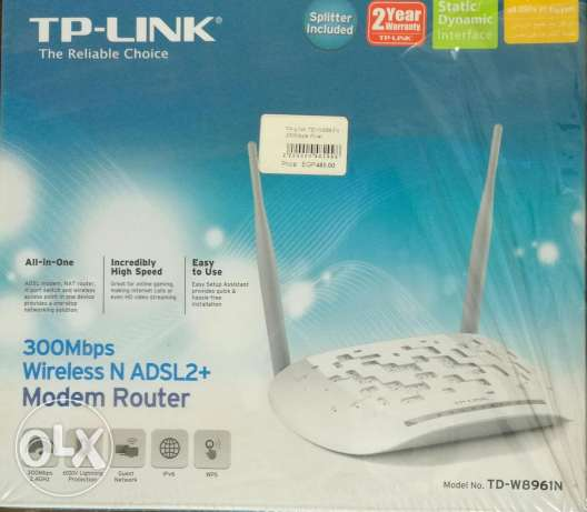 Tp link modem wifi router