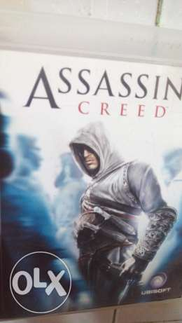 Assassin's creed 1 2007!