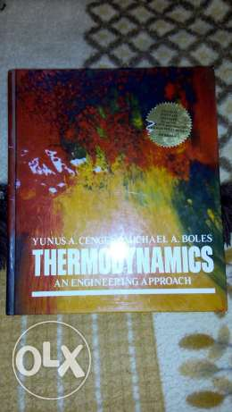 Thermodynamics fundamentals الإسكندرية -  2
