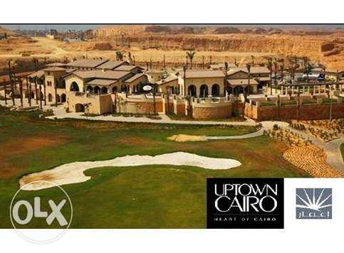 stand alone in Uptown Cairo For Sale