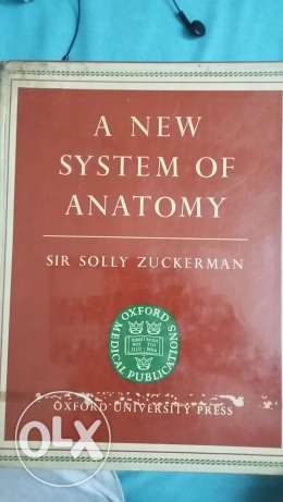A New System Of Anatomy