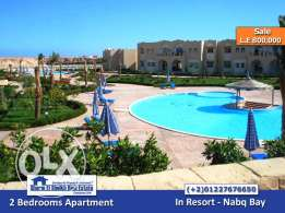 SS-946- Apartment for Sale in Resort- Nabq Bay / شقه للبيع بشرم الشيخ