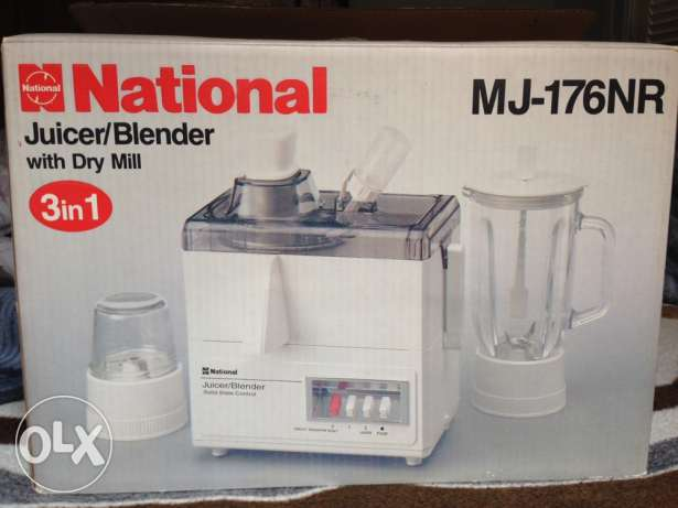 kitchen machine / National / made in Japan