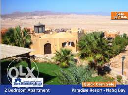 SS-1046~ Apartment for Sale in Paradise Resort / شقة للبيع بشرم الشيخ