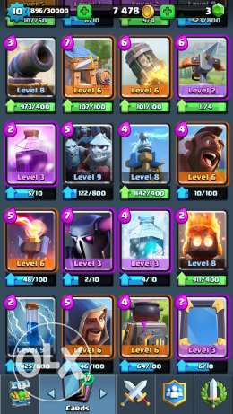 Clash royal 6 أكتوبر -  4